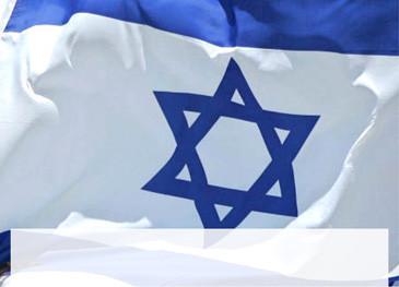 Boicot contra Israel