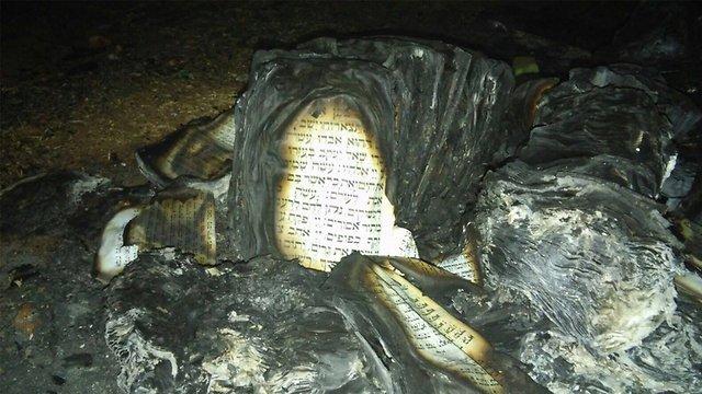 quema libros judios