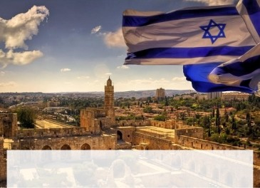 Israel, un pueblo especial